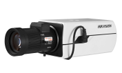 IP-камера HikVision DS-2CD2822F